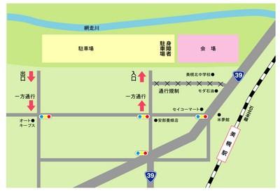 A4-和牛まつり地図v8.jpg
